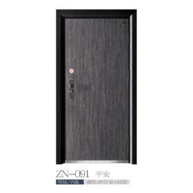 现代城市入户门ZN-091平安